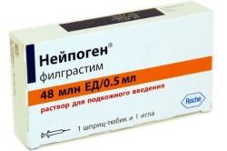 Нейпоген для стимуляции роста лейкоцитов