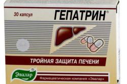Гепатрин для лечения геморрагического васкулита